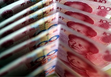 China's Big Currency Strategy