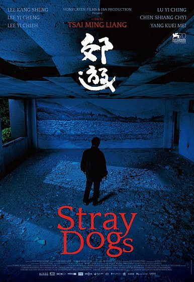 Stray Dogs: Tsai Ming Liang's Last Film Urges Us to Slow Down