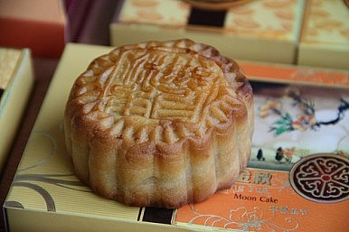 Mid-Autumn Festival: A Harvest of Mooncakes and Corruption