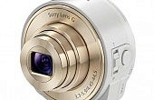 Sony Lens Cameras: Full Set of Press Images Leak Just Before IFA