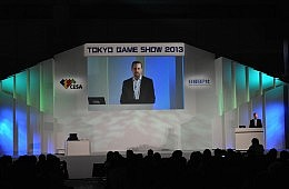 Tokyo Game Show 2013: Sony Expects to Sell 5 Million PS4 Consoles