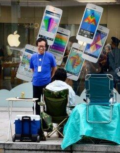 iTokyo: Do Apple's Most Die-Hard Fans Shop in Ginza?