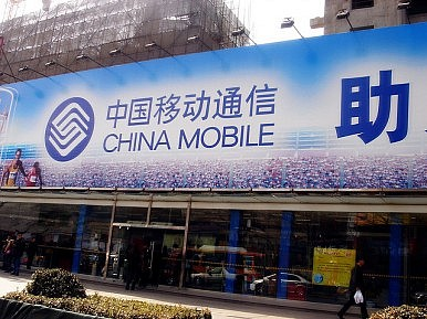 China Mobile to Carry iPhone 5C