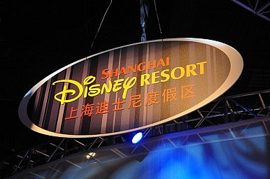 Disney World is Coming to Shanghai