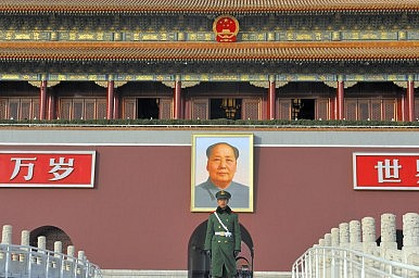 Rights Groups Doubt Uyghur Involvement in Tiananmen Attack