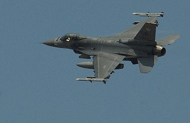 The US Air Force's New Game Plan in the Asia-Pacific