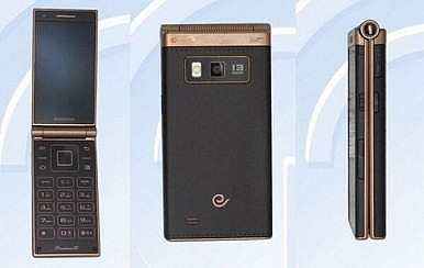 Samsung Launching Another (Gold) Flip Phone – With High-End Specs