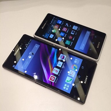 Sony Xperia Z1F: A Powerful Android Handset for Smaller Hands