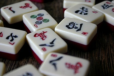 Mahjong: The King of Chinese Games