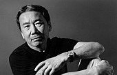 Nobel in Literature: Could This Be Haruki Murakami's Year?