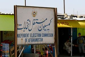 Afghanistan Announces Preliminary Presidential Run-Off Results