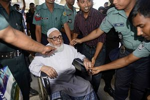 Flawed Justice in Bangladesh