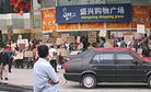 Are Chinese Reforms Really a Myth?