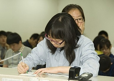 South Korea Holds Its Breath for Exam Time