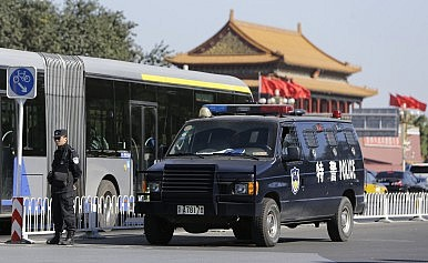 The Limits of China's Surveillance State