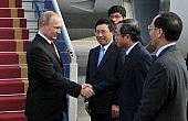 Putin Revives Vietnam Friendship