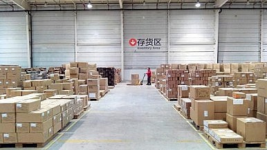 Singles Day in China Decimates Online Shopping Records