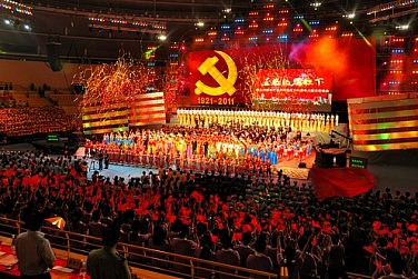 government and politics of china Forbes travel guide featured  china business, culture and politics  what the chinese government has signaled and how china has gone global in the.
