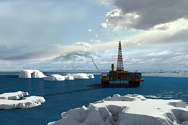 Understanding China's Arctic Policies