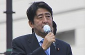 Shinzo Abe At World Economic Forum: 'Restrain Military Expansion In Asia'