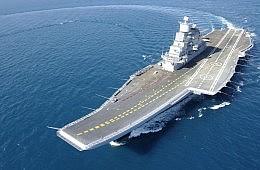 India Launches its Largest Warship: <em>INS Vikramaditya</em>