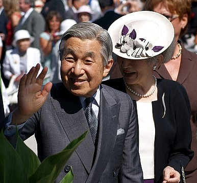 Chinese Group Demands that Japanese Emperor Return Ancient Artifact