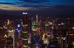 Guangdong: China's Next Free Trade Zone?