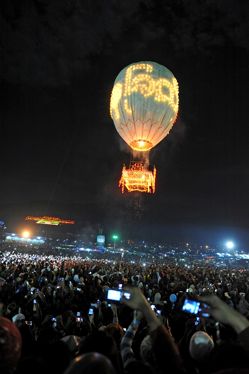 Myanmar's Festival of Lights