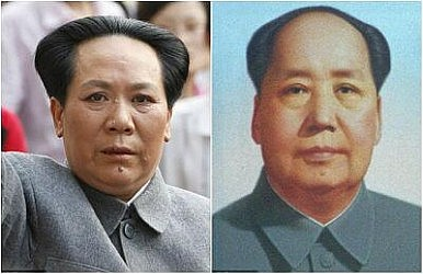 Chinese Housewife Makes a Living Portraying Mao