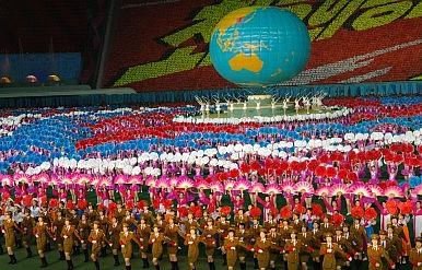 'Strategic Patience' with North Korea