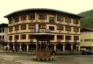 Bhutan Goes Electric