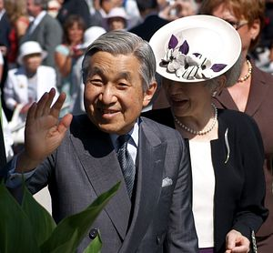 India to Host Japanese Emperor