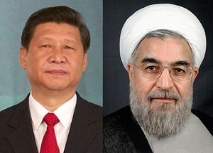 The Iranian Nuclear Question: China's Perspective