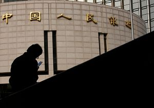 A Roadmap for China's Foreign Exchange Reforms