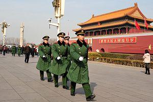 Tiananmen Square via Shutterstock