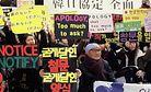 Park Geun-hye: Japan Summit 'Pointless' Without Apology