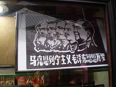 Chinese Censorship Inhibits Relations with Japan