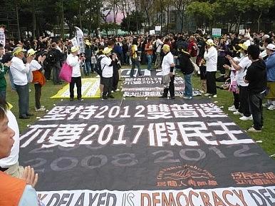 Hong Kong Debates Democracy
