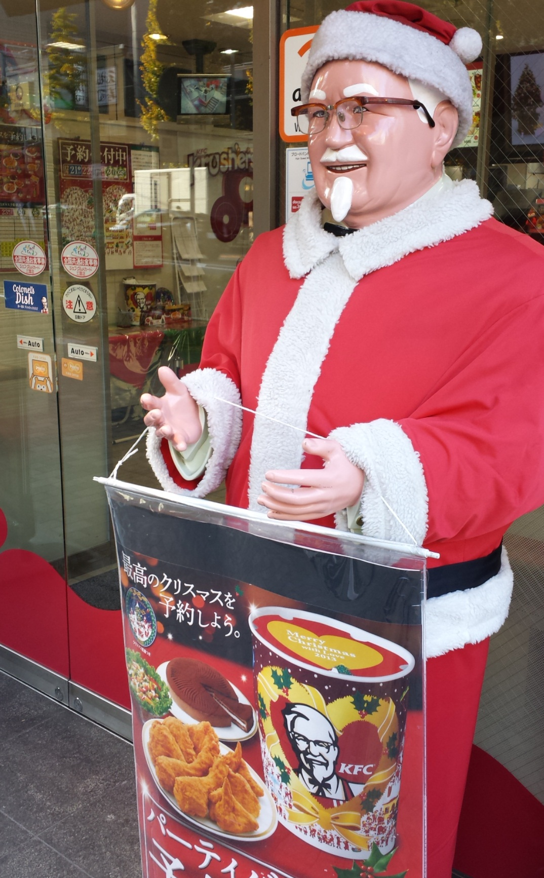 A Kentucky Fried Christmas in Japan | The Diplomat