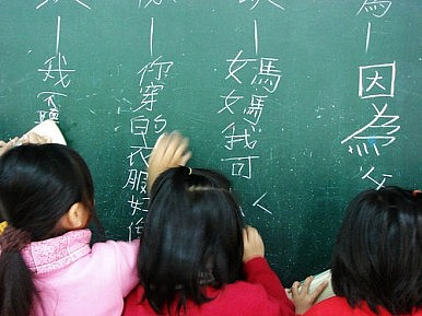 "China ""Cheats"" the PISA Exams"
