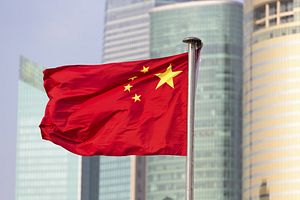 Beijing Takes Cues from the Washington Consensus