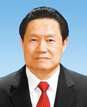 The Trial of Zhou Yongkang and China's Rule of Law