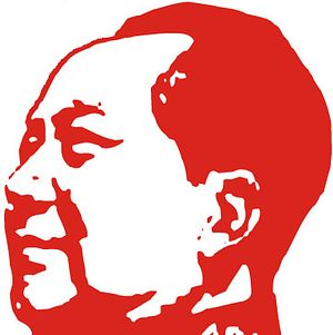 Merry Mao-mas, One and All