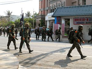 Taiwan's All-Volunteer Military