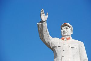 What Happens When a CCTV Star Curses Mao Zedong?
