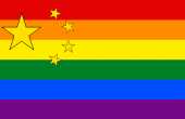 Did China Just Legalize Gay Marriage? (Probably Not)