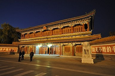 China Sets Economic Priorities for 2014