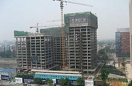 China's New Urbanization Plan