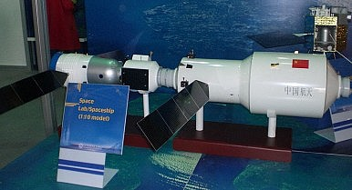 Chang'e-3: Flying China's Dream to the Moon