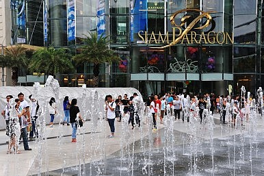 Bangkok Shopping Mall Is Instagram's Most Photographed Location for 2013